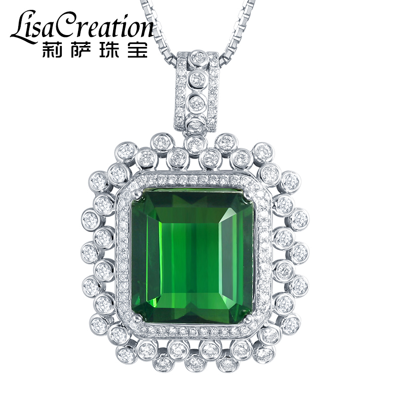 Lisa jewelry 10.5 carat Natural Green Tourmaline Pendant womens white 18K gold inlaid with colorful Gemstone Pendant