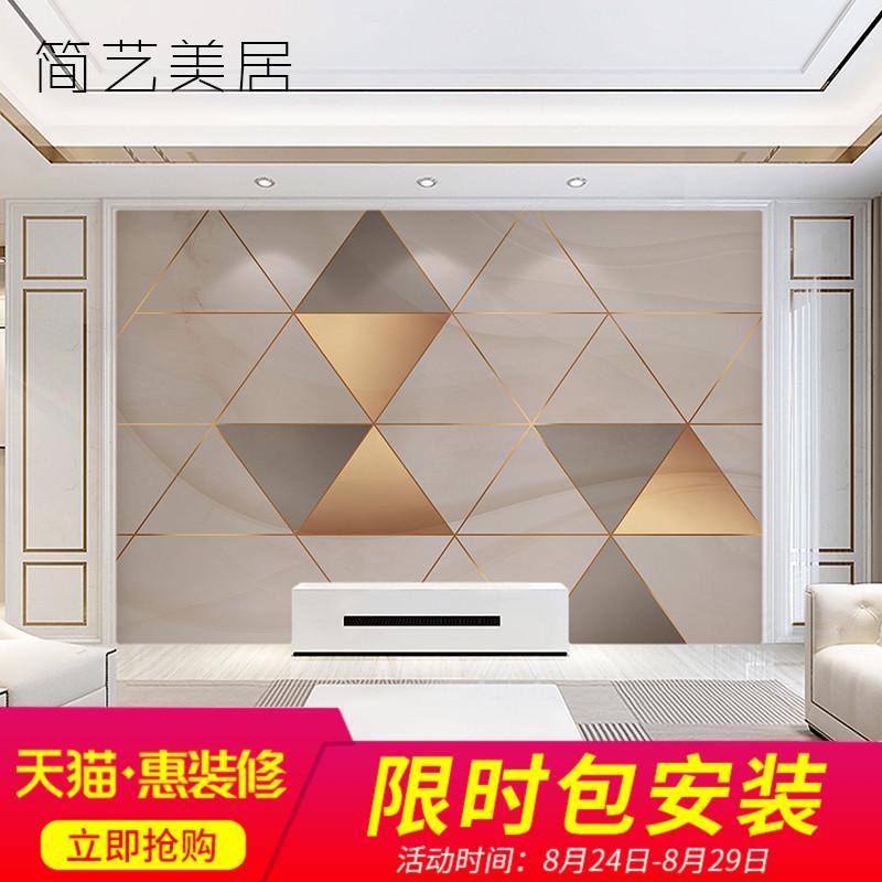 现代简约壁纸客厅电视背景墙装饰3d立体无缝几何时尚墙纸影视墙