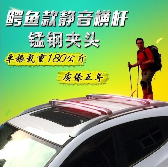 奔驰B200行李架B/GLC车顶行李架R级旅行架b180改装专用车顶架横杆
