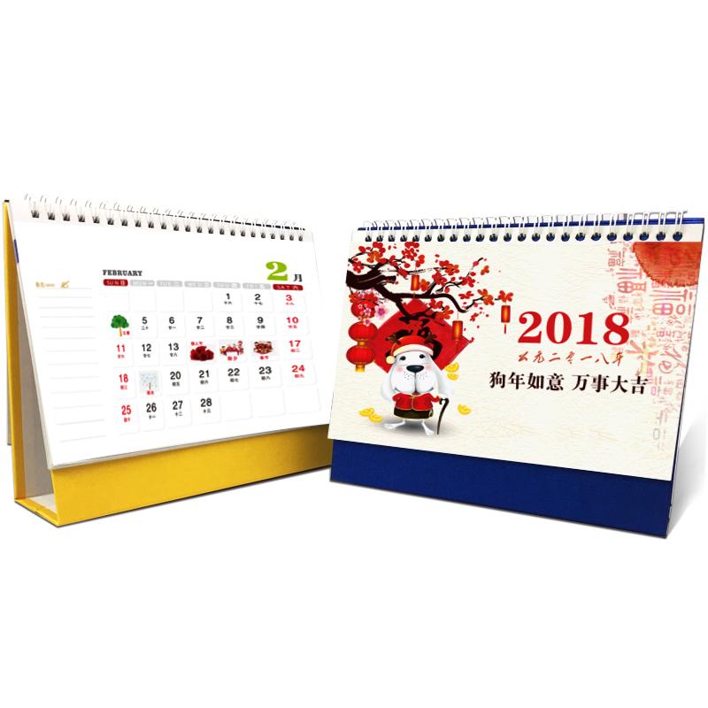 2018 собака год компания календарь сделанный на заказ календарь печать бизнес офис календарь индивидуальный творческий реклама дизайн производство