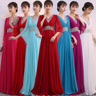 大合唱演出服女長裙合唱團服裝長款主持人大碼舞台宴會指揮晚禮服