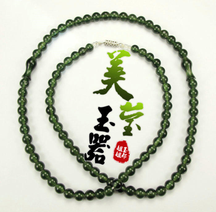 Meiying jade natural jade 180 jade head jewelry bead neck Necklace mens and womens extended package mail xxl01