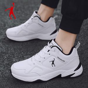 乔丹格兰运动鞋男跑步鞋单鞋白色休闲高帮皮面男鞋秋冬季棉鞋361