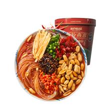 桶三只松鼠重庆酸辣粉130克