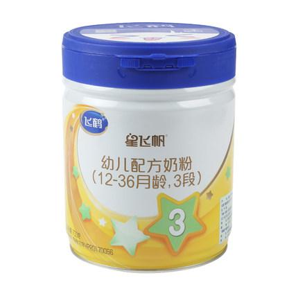 官方飞鹤星飞帆3段较大婴儿配方牛奶粉700g适用于1-3岁