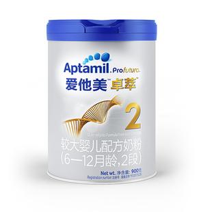 爱他美卓萃较大婴儿配方奶粉(6-12月龄 2段)900克/罐品牌