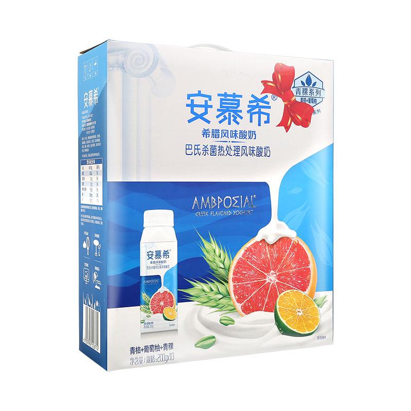 伊利安慕希颗粒型酸奶桔柚青稞200g*10盒/箱