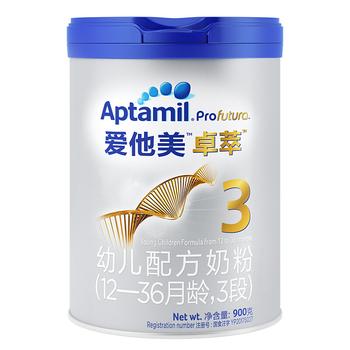 官方Aptamil爱他美卓萃(白金版)欧洲进口幼儿配方奶粉3段900g