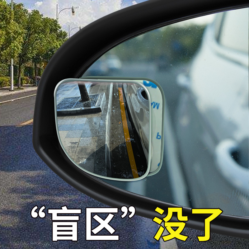 Зеркала для автомобилей и мотоциклов Артикул 564896876683