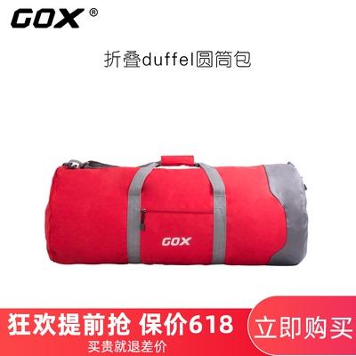 运动户外露营帐篷睡袋地垫收纳包健身包旅行手提行李包折叠圆筒包