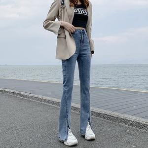 開叉牛仔褲女春裝2021新款寬松高腰垂感顯瘦高彈力微喇叭拖地褲子