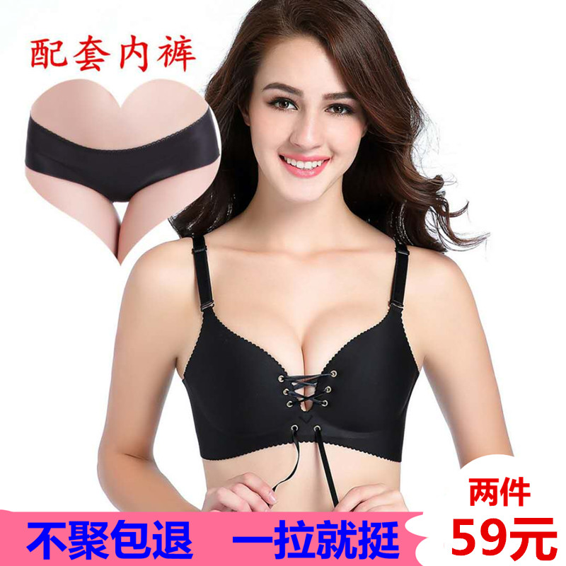 Chest strap gathered tether style beautiful back without steel ring one piece seamless underwear front lace bra summer thin