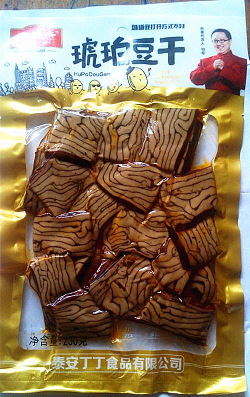 香菇豆干、卤香猪皮零食组合10袋包邮220克真空包装香辣休闲食品