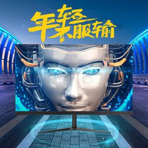 全新 22/24/27/32英寸窄边框液晶电脑显示器IPS游戏高清屏幕