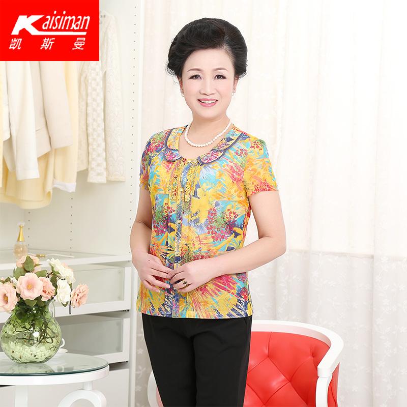 2018新款中老年中式女装妈妈装大码品牌夏装短袖上衣t恤专柜正品