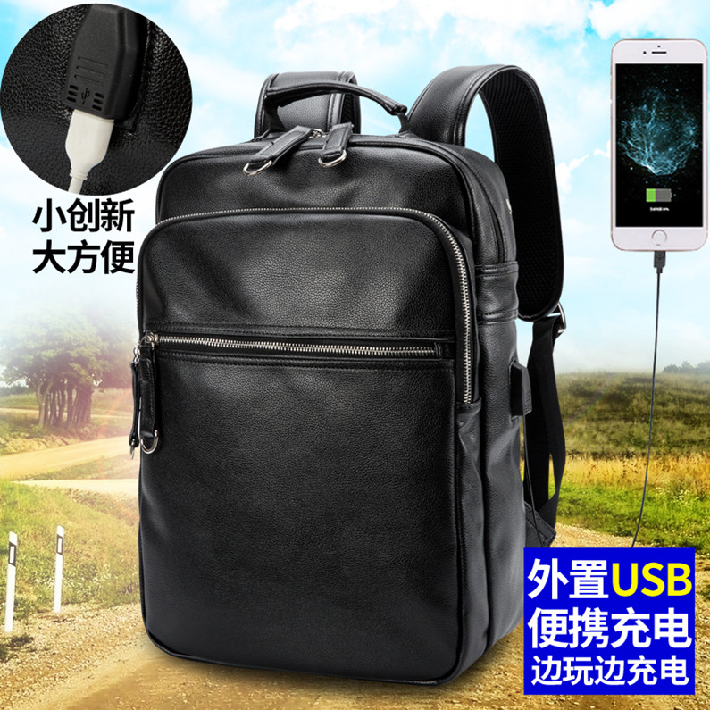 Backpack mens leather fashion trend leisure backpack campus large capacity travel bag college student schoolbag computer bag