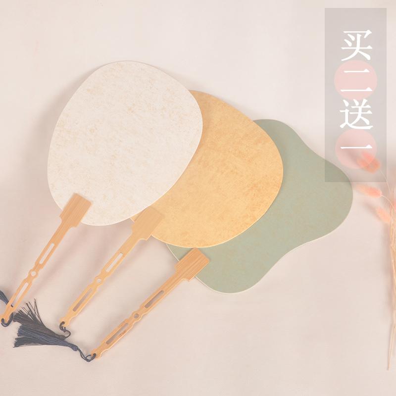 宣纸团扇 蜡染鎏金宫扇 古风手绘空白卡纸团扇 书法绘画日式扇子