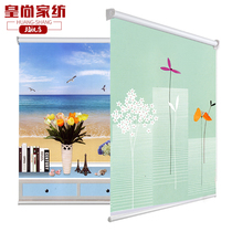 Custom roll Curtain curtain shading Office bedroom kitchen Toilet bathroom waterproof hand pull lift curtain roll pull type