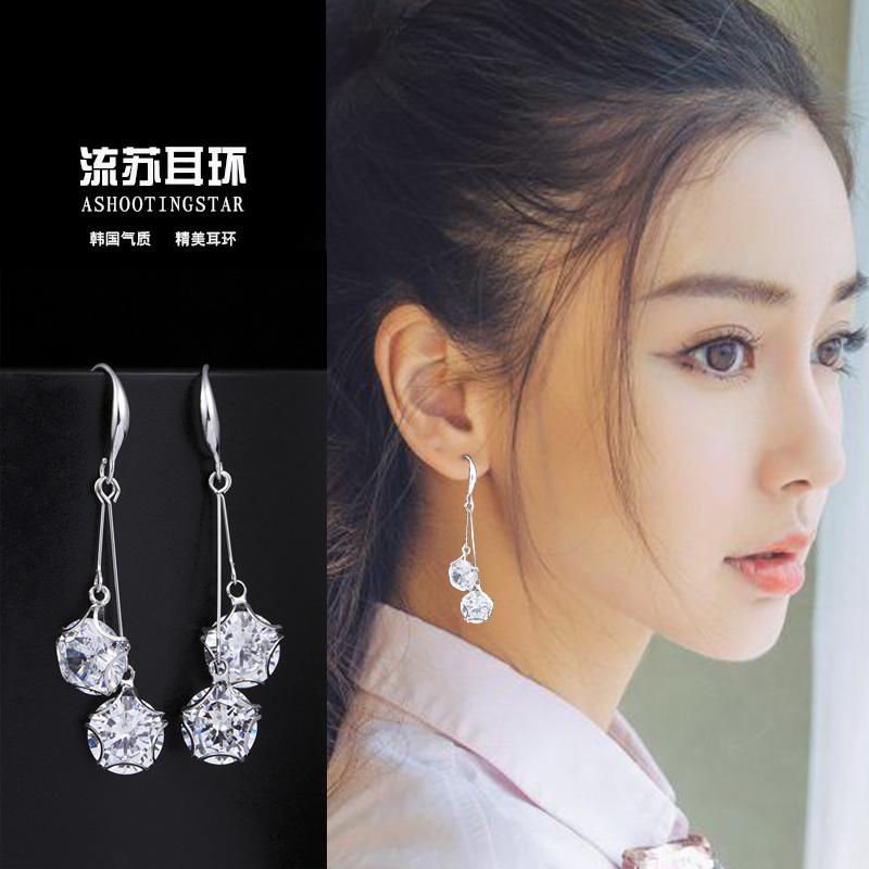 日韩国S925纯银锆石长款耳环女流苏耳坠简约时尚气质耳钉饰品水晶