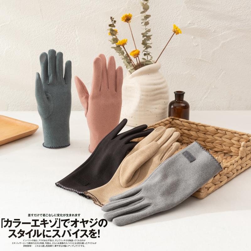 2021冬季新款 自发热婴儿绒保暖手套暖皮蓄热触屏恒温手套女用