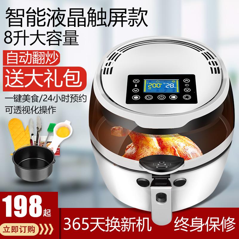 徳国九盾大容量空气炸锅家用无油低脂全自动电炸锅自动翻炒薯条机