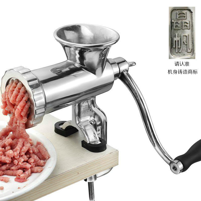 晶帆手动绞肉机家用不锈钢手摇搅碎肉绞馅机家用香肠灌肠机8/12号