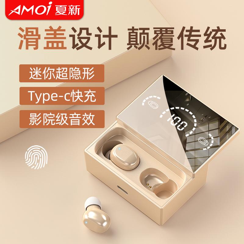 夏新高端蓝牙耳机typec充电入耳式2021年新款男生女士款无线高颜值适用于华为苹果vivo运动型降噪十大品牌tws