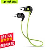 Amoi/ шахин  A1 беспроводной bluetooth-гарнитура спорт бег затычка для ушей вешать ухо ношение да уха ухо общий