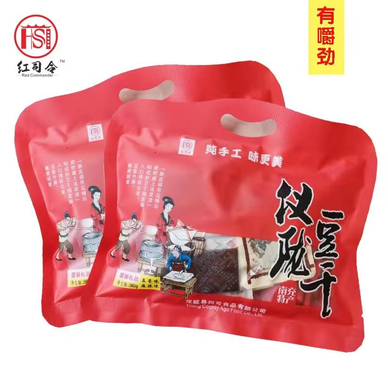 Red commander Yilong dried bean purely handmade office snack Nanxi dried bean curd Sichuan specialty spiced and spicy mixed package