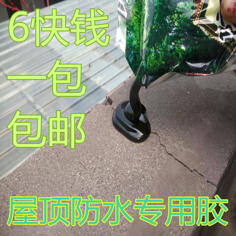 Водонепроницаемый распространение материал капельный зеленый кипарис масло масло крем иностранных стена дом топ трещина шить полиуретан водостойкий клей блок заполнить утечка король материалы почта