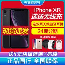 24期分期/现货速发/iphone/Apple/苹果 iPhone XR 4G全网通手机官方旗舰店国行正品xr苹果11降价x xs11proMax