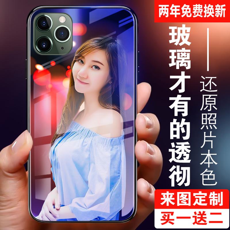 苹果11定制iphone 11pro个性手机壳