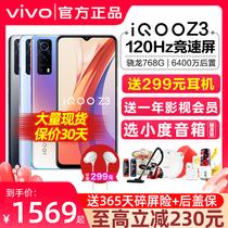 iqooz3xipooz3爱酷vivo手机官方旗舰店官网iq00iqooz3vivoiqooz3全新5g手机Z3iQOOvivo至高减230元