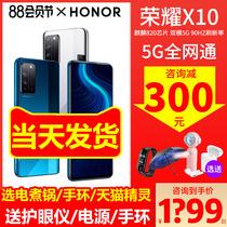 华为HONOR荣耀X10手机5G全网通荣耀10x麒麟820系列30s官方旗舰x10max青春x10pro直降9x可减300元当天发货