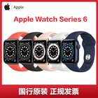 AppleWatchSeries6智能手表GPS款40毫米 2949元