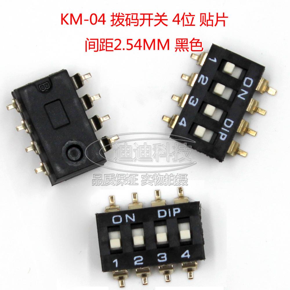 Стол паста |KM-04 участок диск код переключатель четыре восемь ступня 4P-2.54mm позолоченный ноги черный IC переключатель