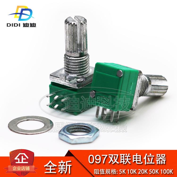 RK097G двойной электричество локатор B 5 10K 20K 50K 100 звук усилитель обрабатывать долго 15mm 6 ступня
