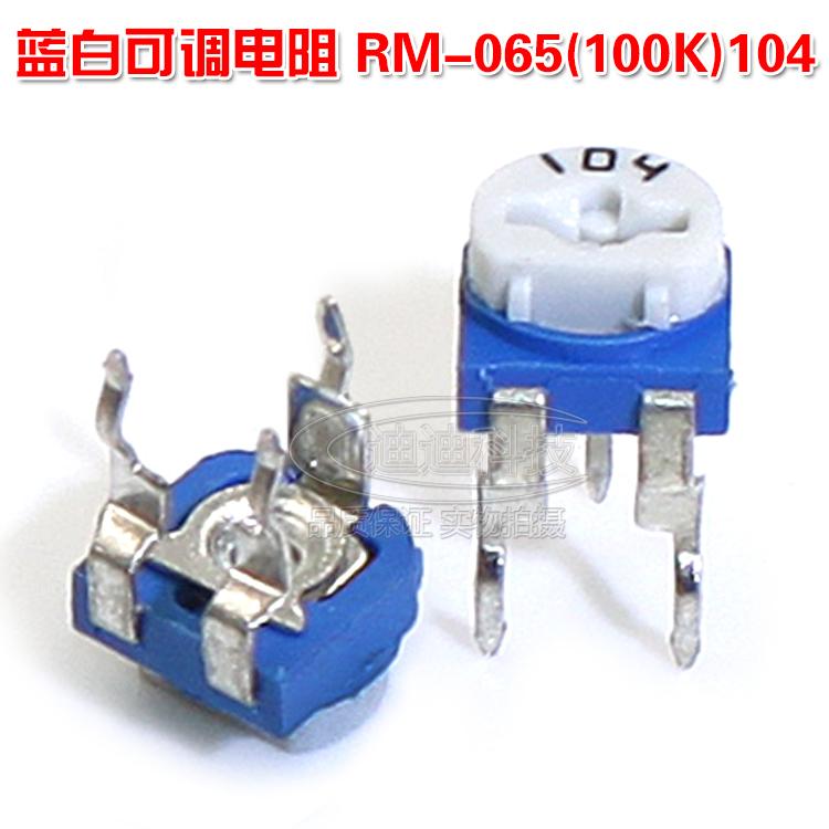 RM065-104 горизонтальный 100K синий регулируемый сопротивление WH06-2 100K европа синий белый электричество локатор