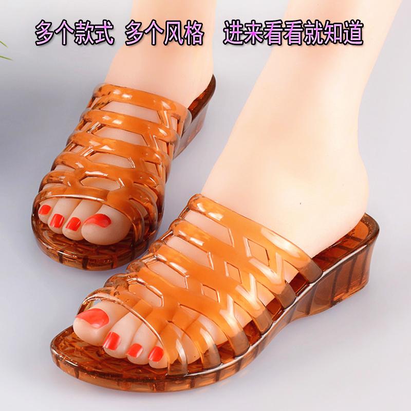 水晶鞋拖鞋女 夏 朔料透明防水防滑浴室坡跟涼拖果凍平底室外拖鞋
