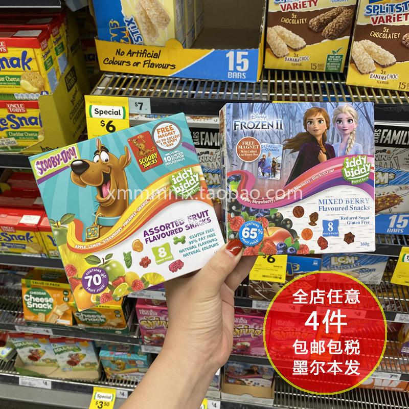 澳洲代购 冰雪奇缘水果软糖  混合梅子味8小包 低卡零食 160g