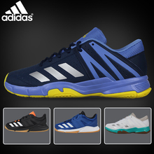 Adidas Adidas badminton shoes for men and women
