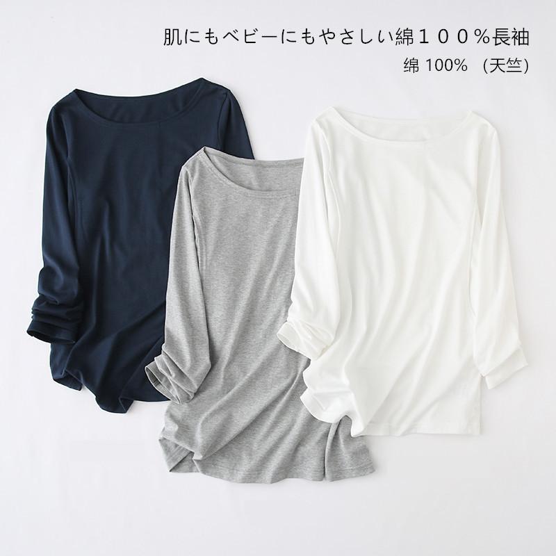 出口日本孕妇长袖T恤时尚一字领纯棉哺乳衣外出喂奶衣打底衫