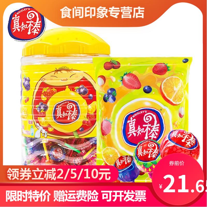 真知棒水果味棒棒糖108支桶装散装儿童糖果小零食棒棒糖喜糖