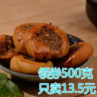 申泰老字号鸡仔饼腐乳饼广州特产广式小吃传统糕点特色独立包装