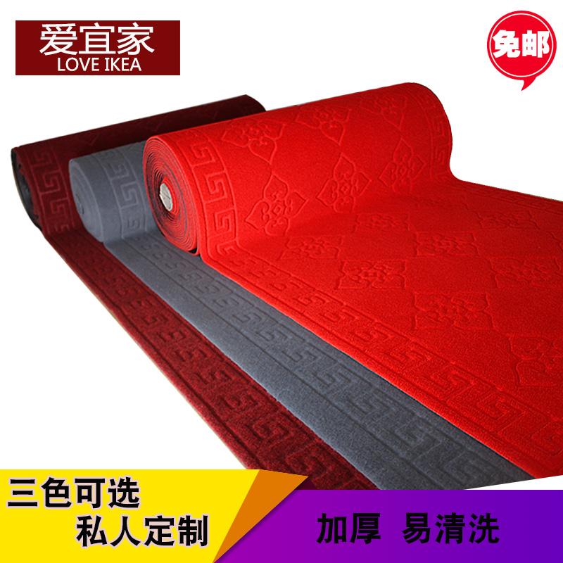 走廊地毯過道可裁剪家用門廳門口地墊門墊絨面紅樓梯防滑吸水定製