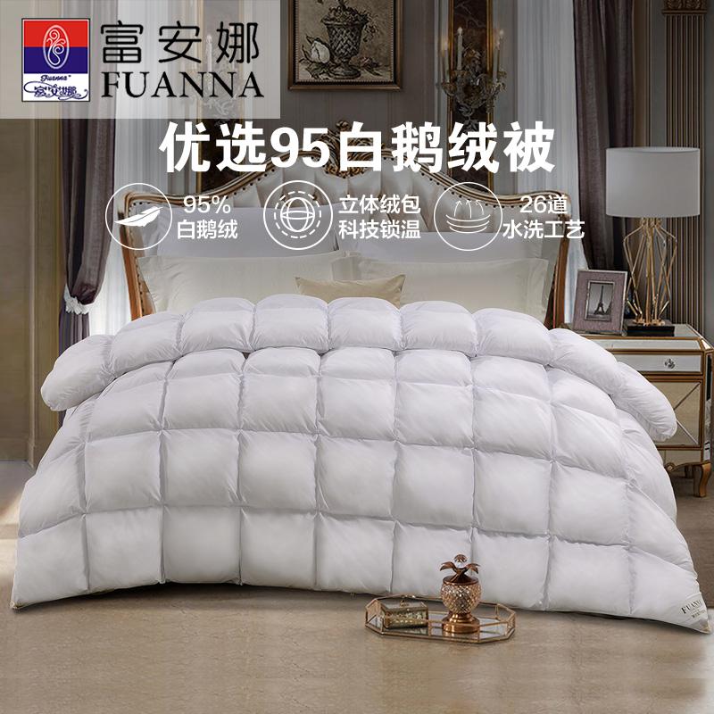 Одеяла пуховые Артикул 598357196054