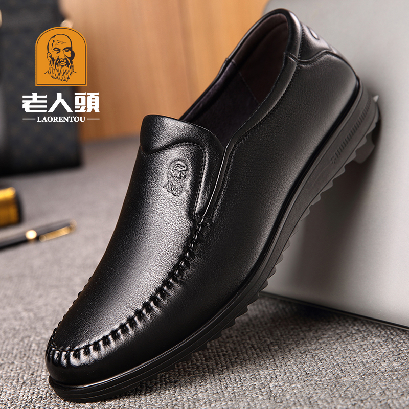 Old head round head mens spring breathable business casual shoes leather soft sole top leather middle aged dad shoes