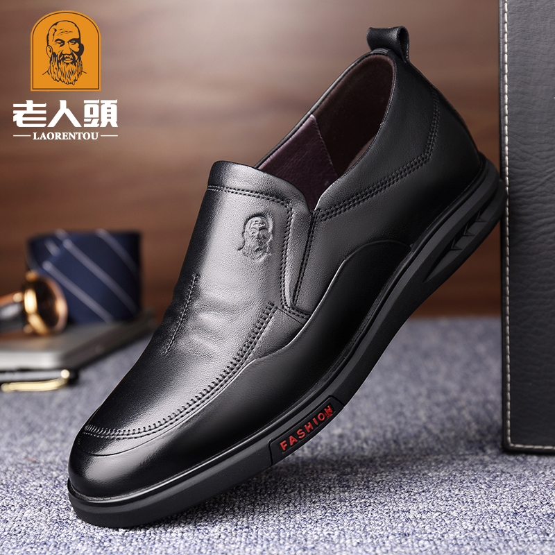 Old mans shoes autumn and winter mens leather Korean version size 36 size 37 invisible inner height business casual shoes mens shoes