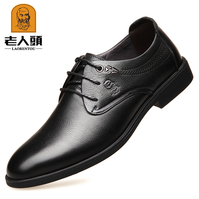 Authentic veteran spring mens British business dress shoes mens leather lace up casual shoes middle aged dad shoes