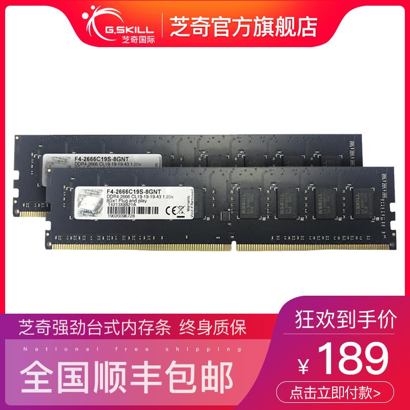 Оперативная память Артикул 587802152613